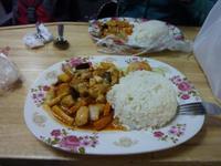Abendessen im Zug