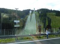 Sportstättenführung in Oberhof - Skisprungschanze