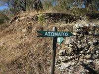 auf dem Weg nach Asomatos