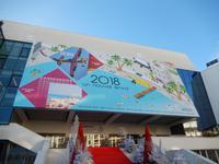 91-Cannes Filmpalast