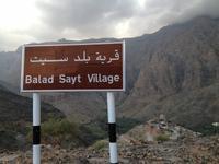 049 Bilad Sayt - am Fuße der Berge