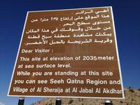 156 Saiq Plateau
