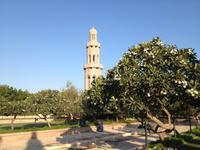 327 Sultan Qaboos Moschee Muscat