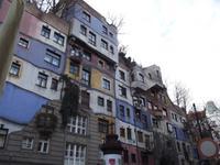 Stadtrundfahrt - Hundertwasserhaus