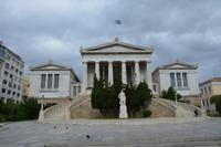 Nationalbibliothek Athen