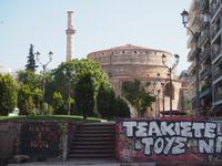Thessaloniki: Rotunde