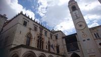 Sponza Palast, Dubrovnik