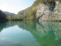 Nationalpark Plitwitzer Seen