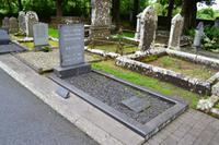 Grab von William Butler Yeats in Drumcliff