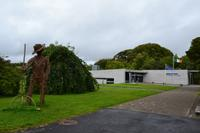 Museum of Country Life
