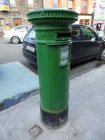 Briefkasten in Dingle