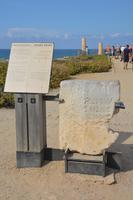 23 Ausgrabungen in Caesarea