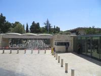 Rundreise Israel - Jerusalem, Haus des Präsidenten