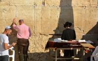 jüdische Gebete