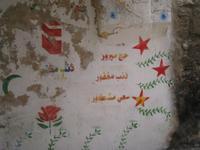 im arabischen Viertel von Jerusalem