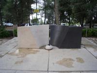 Gräber von Yitzhak Rabin und seiner Ehefrau Lea auf dem Herzl-Berg