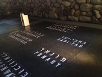 0725 Jerusalem - Yad Vashem