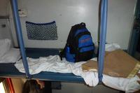 Im indischen Nachtzug von Agra nach Jabalpur