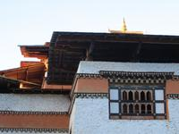 Simthoka Dzong