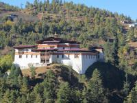 Dzong bei Thimphu