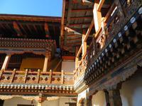 im Punakha Dzong