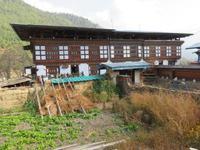 Bauernhaus in Haa