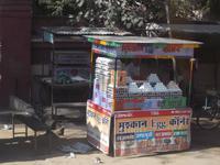 Eier-Verkaufsstand am Tempel