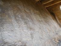 Felsen-Inschrift des