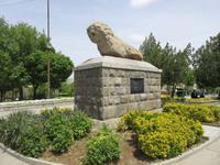 Der Steinerne Löwe in Hamadan