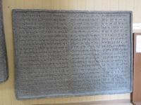 Kopien der achämenidischen Inschriften