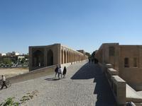 Khaju-Brücke