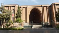 Teheran, Nationalmuseum