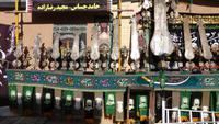 Kashan, Altstadt, Gedenken an den Märtyrer Hussein
