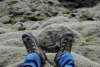 Lavafelder bei Skaftárhreppur