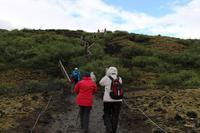 Wanderung auf den Krater Grábrók