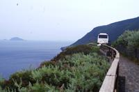 Inselrundfahrt Salina