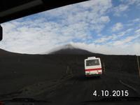 Der Vulkan liegt vor uns.