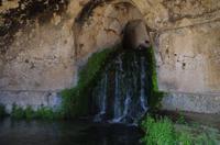 Archäologische Zone Syrakus