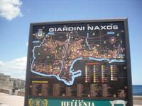 Unser erstes Ziel: Giardini Naxos