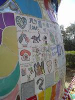 Tarotgarten von Niki de Saint Phalle und Team bei Capalbio, Mosaikdetail