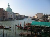 6. Tag Venedig - Blick auf den