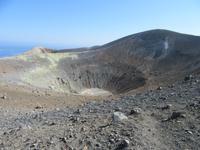 Gran Cratere von Vulcano