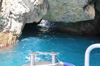 Grotta Azzura Capri