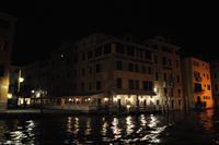 Venedig - Unser Hotel
