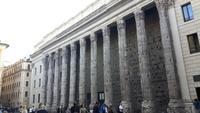 Hadrianeum (Tempel des Hadrian)