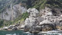 Schiffsrundfahrt Insel Capri
