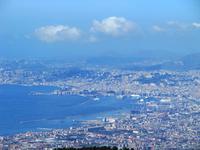 Vesuv Blick auf Napoli