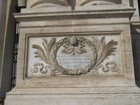 Kirche San Giovanni in Laterano (Inschrift auf der Portalsäule von St. Johannes)