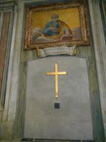 Peterskirche (Heilige Pforte von innen)