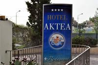 Lipari - Hotel Aktea